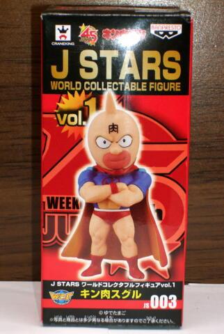 J STARSワールドコレクタブルフィギュア『キン肉スグル』