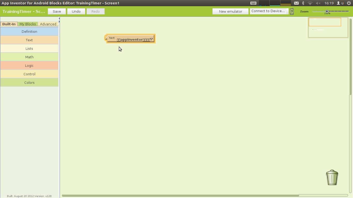 ubuntu1204ja_Tofu2.jpg