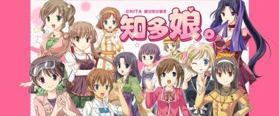 chita_musume_convert__20110912224640.jpg