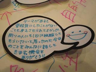 CIMG4546_R.jpg