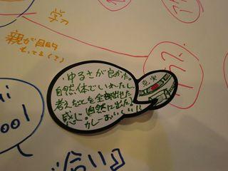 CIMG4550_R.jpg