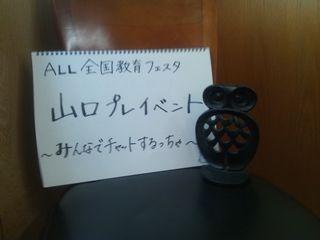 DSC_0229_R.jpg