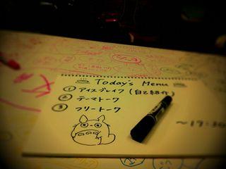 lento_20111103130818_R.jpg