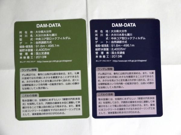 s-DSC05733.jpg