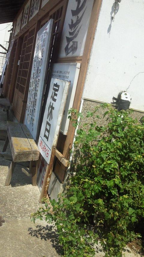 エフィ夏合宿