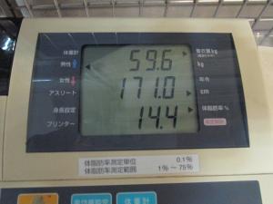 001_convert_20130328141650.jpg