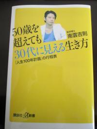 002_convert_20130214093843.jpg
