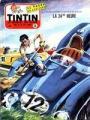 "MVの第一弾""Le 24ème heure""が発表されたTINTIN誌(1957年453号)[5]"