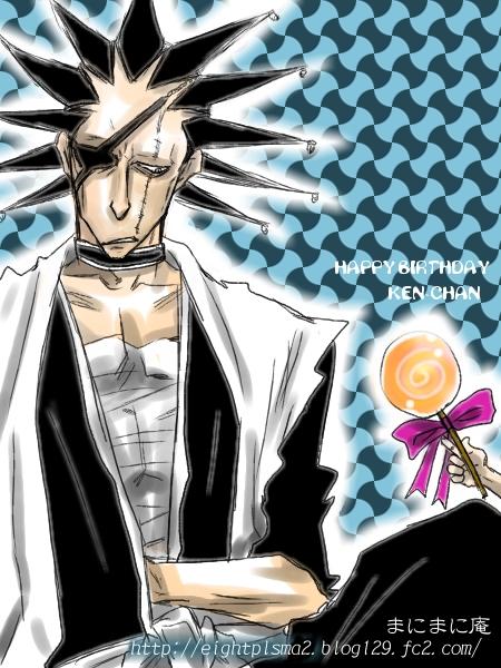 剣八誕生日