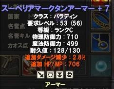 0228nayami