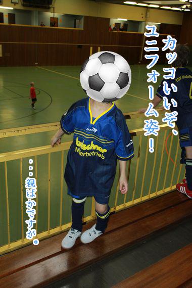 31Januar2010-01のコピー