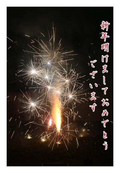 new year 2012のコピーklein