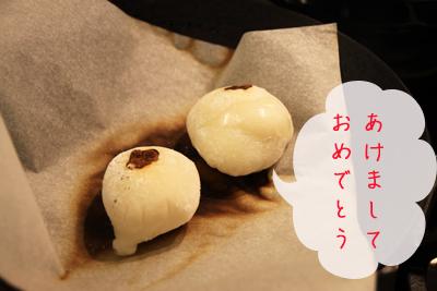 03Januar mochiのコピー
