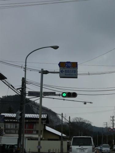 P1210543.jpg