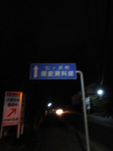 R0013142.jpg
