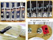 SOUND TRADE 【2本目】 16