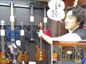 GW楽器屋29