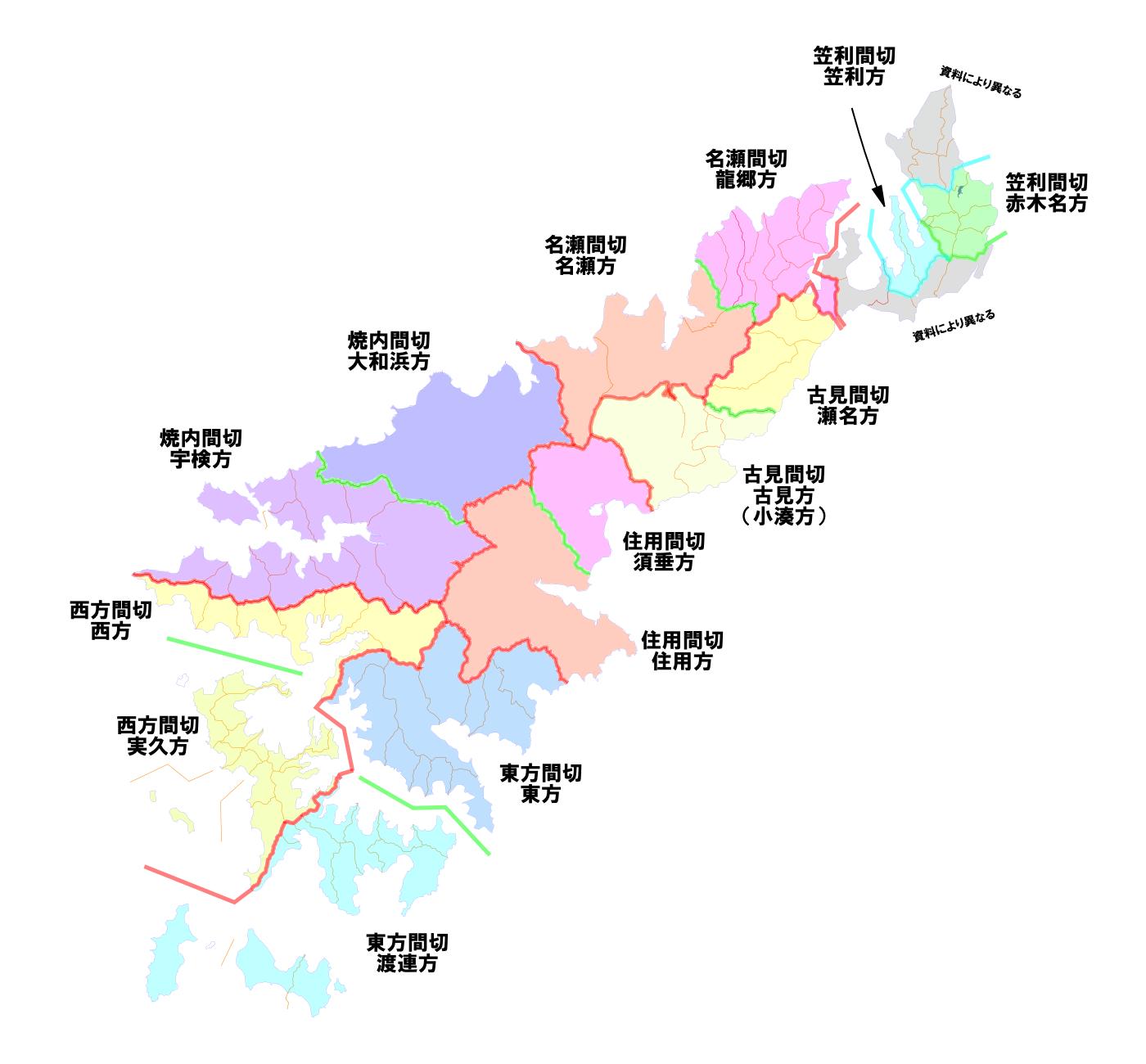 ... 地域区分地図(間切、方