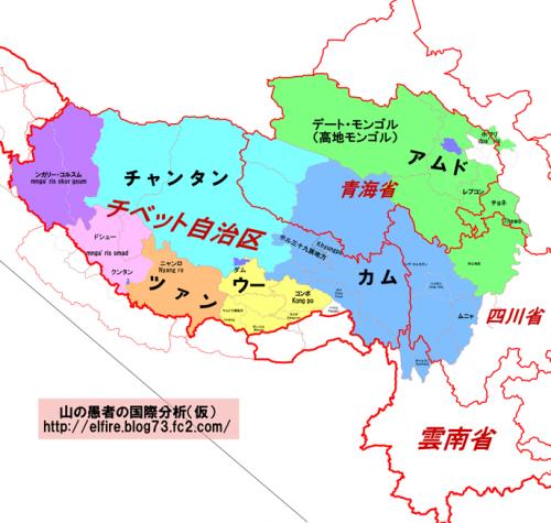 【地図】切り刻まれたチベット