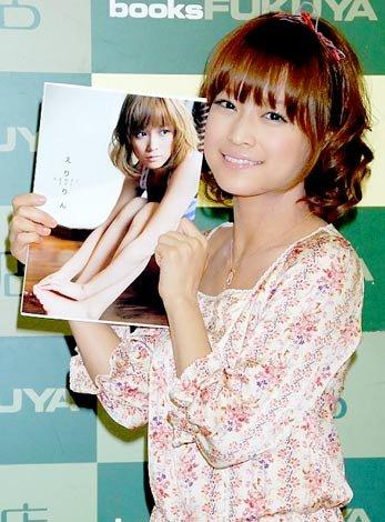 20101001akushukai2.jpg