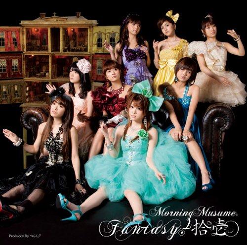 fantasy11musume.jpg