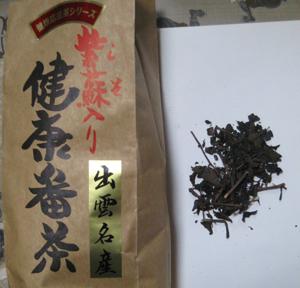 紫蘇茶blog01