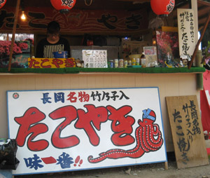 2010,5,1長岡天神blog04