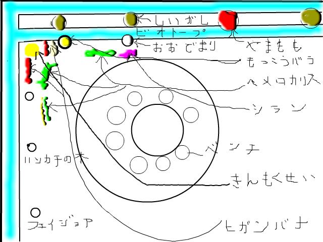 snap_emichan489_201224225038.jpg