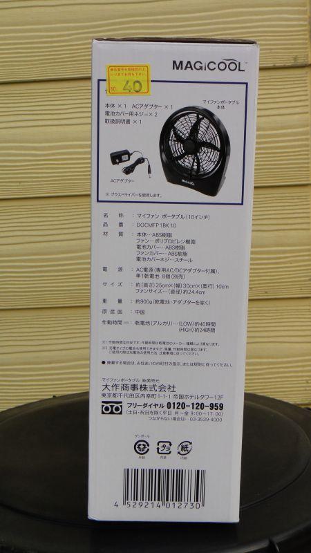 2011-8-24DSC00499_.jpg