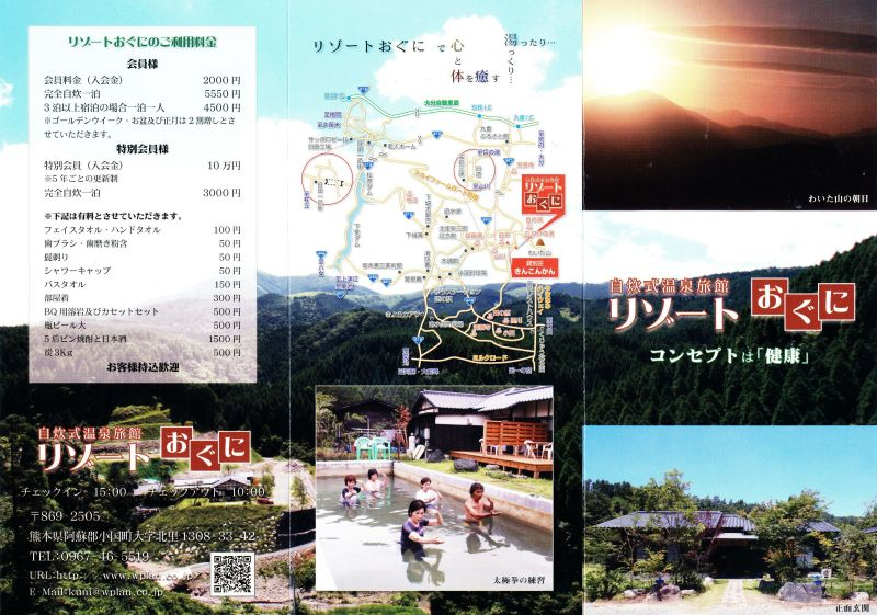 2011-9-1IMG_0001_.jpg