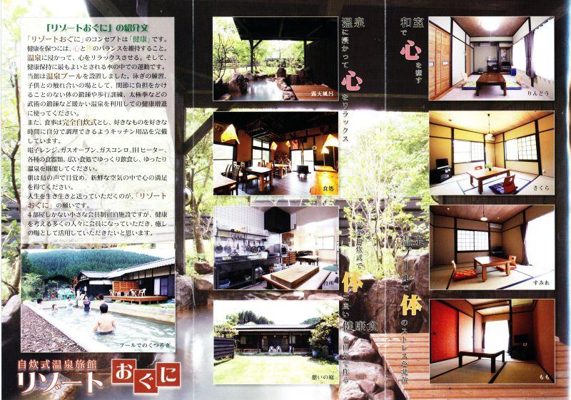 2011-9-1IMG_0002_.jpg