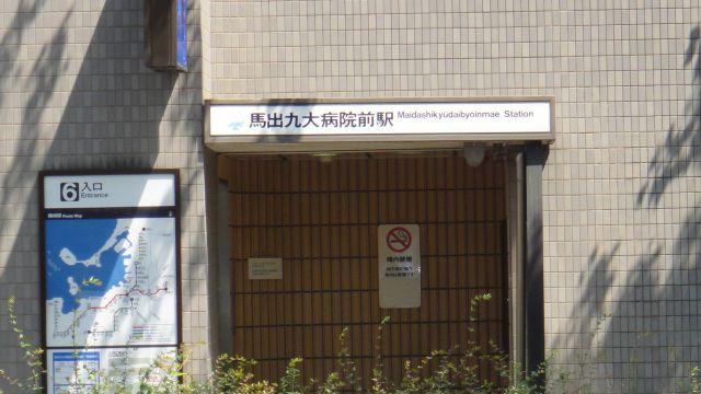 DSC00922_.jpg