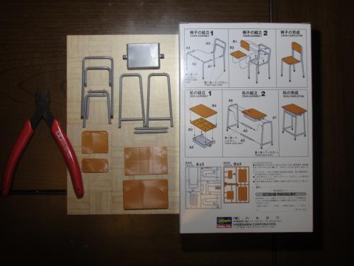 机と椅子の部品