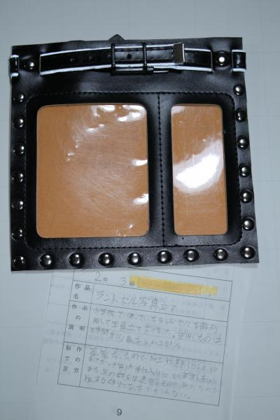 IMG_0726_convert_20100826002127.jpg