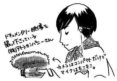 安岡あゆみちゃん029