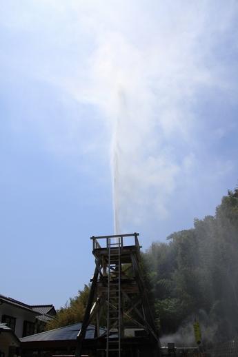 3.峰温泉大噴湯公園