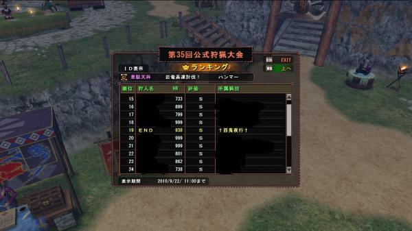 蛟倶ココ_convert_20100915215012