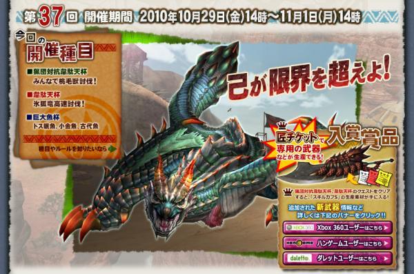 37img_a_convert_20101028010119.jpg