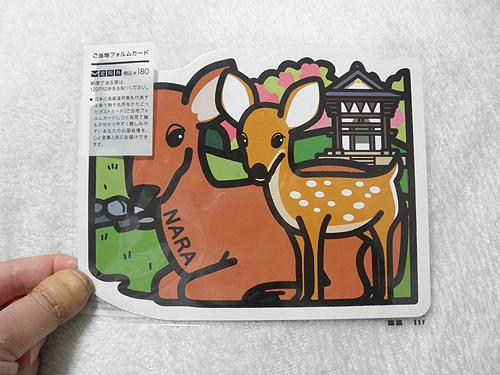 20100211カード