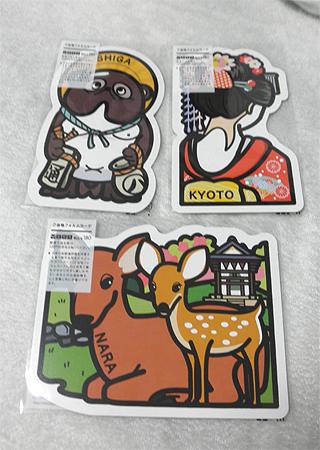 20100218カード③