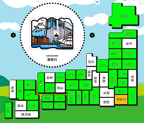20100218地図