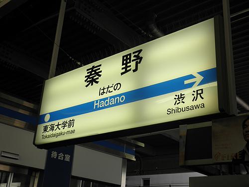 2010222出雲③