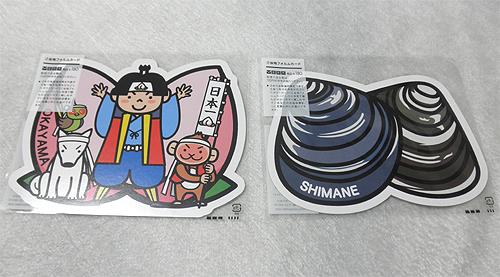20100317カード②