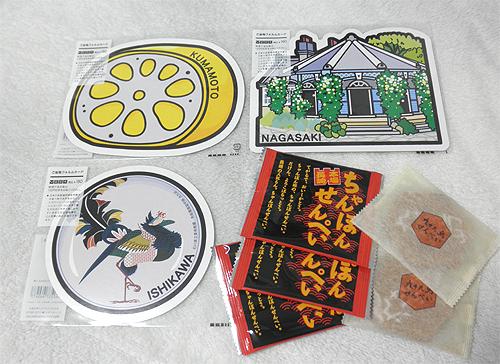 20100317カード③