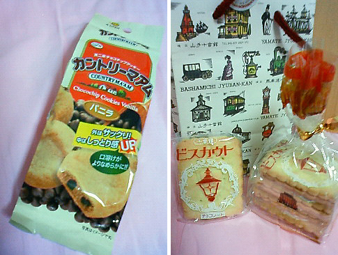 20100331お菓子