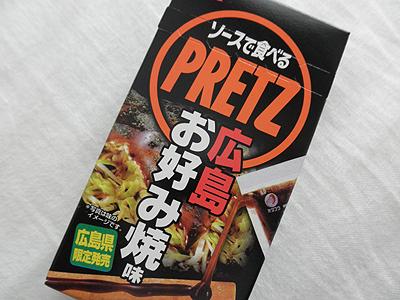 20100429カード②