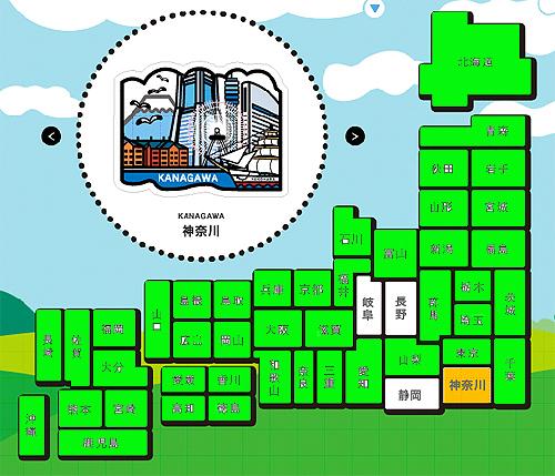 20100429地図