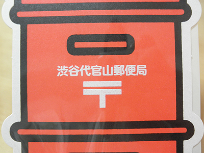 20100430カード②