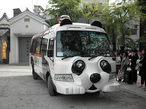20100504パンダバス②