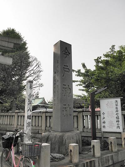 20100504今戸神社①